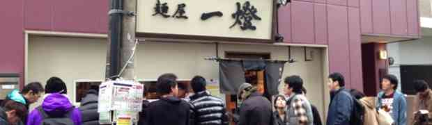 【ラーメン】50分待ち!総合ランキング1位のらーめん店「麺屋 一燈」に行ってきた!