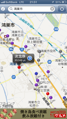 ラーメンマップ0367