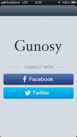 Gunosy IMG_1481