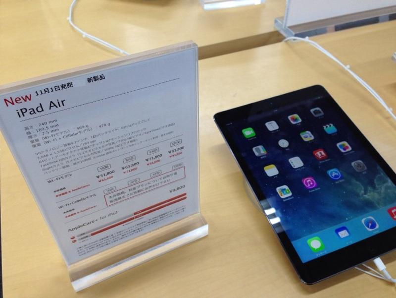 iPad Air4990