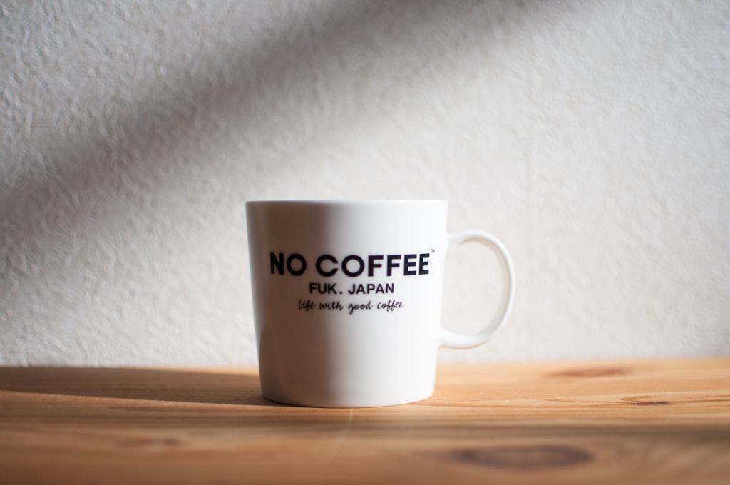 no-coffee11