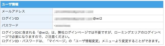 Wi22013-07-13_19.42.55