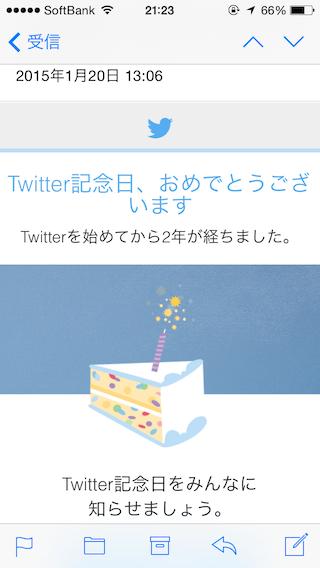 Twitter2年