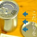 ギフト缶0