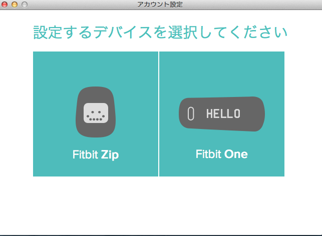 fitbit one 2013-07-06 11.34.49