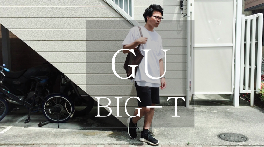 gu big-t0