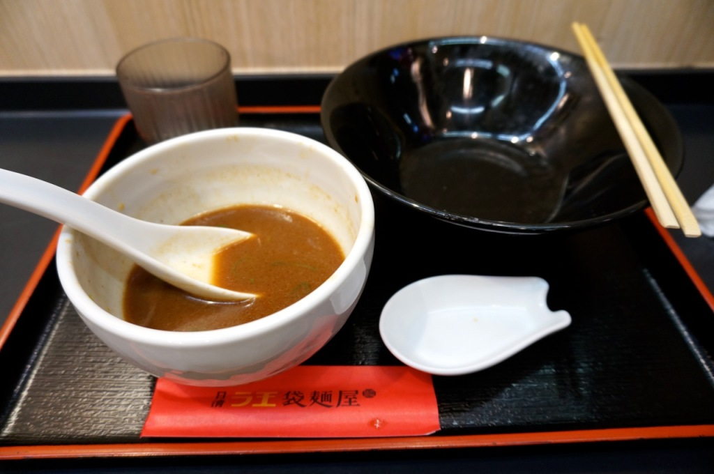 日清ラ王袋麺屋13