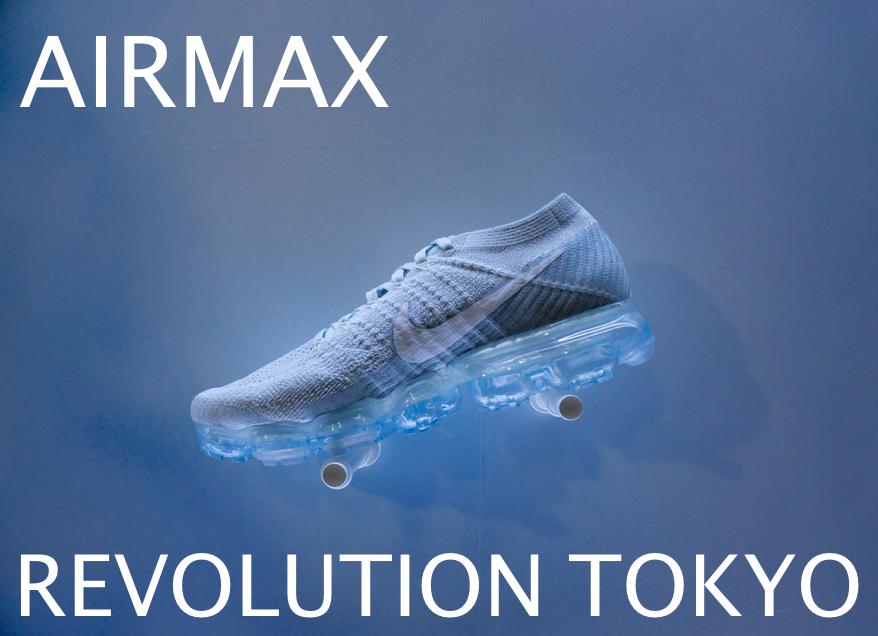 airmax-30year0