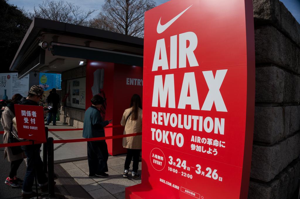 airmax-30year41