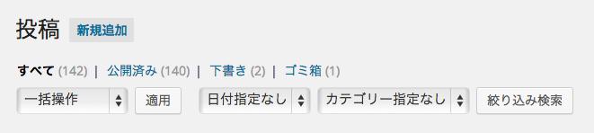 むーろぐ 2014-01-19 12.17.08