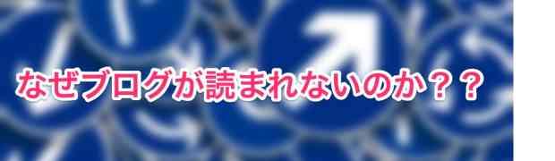 アクセス10倍アップセミナーでブログ運用の「なぜ」が明らかに!立花岳志さんの「No Second Lifeセミナー」に初参加してきた!!