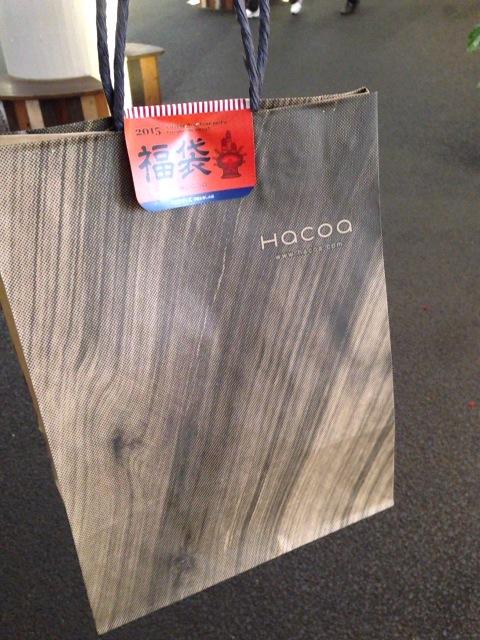 hacoa9
