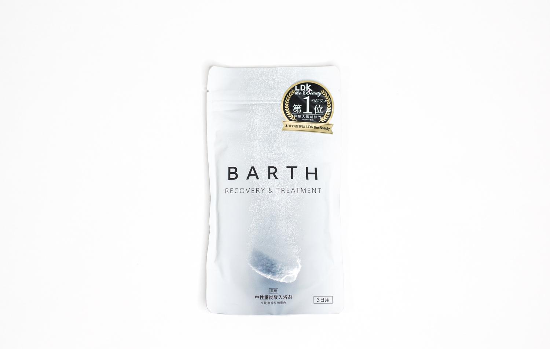 BARTHパッケージ