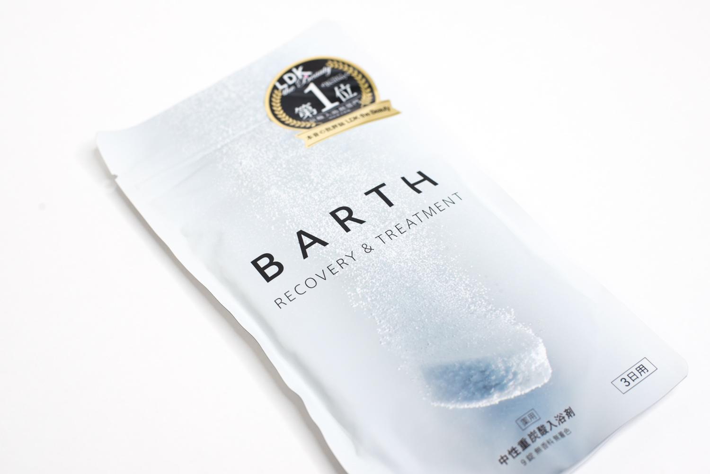 BARTH パッケージ 斜め