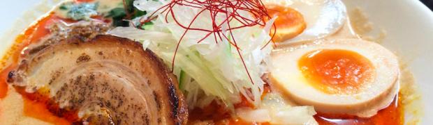 新潟の海老ラーメン専門店「海老寿DELUX」!海老エキスたっぷりの担々麺が激ウマ!!