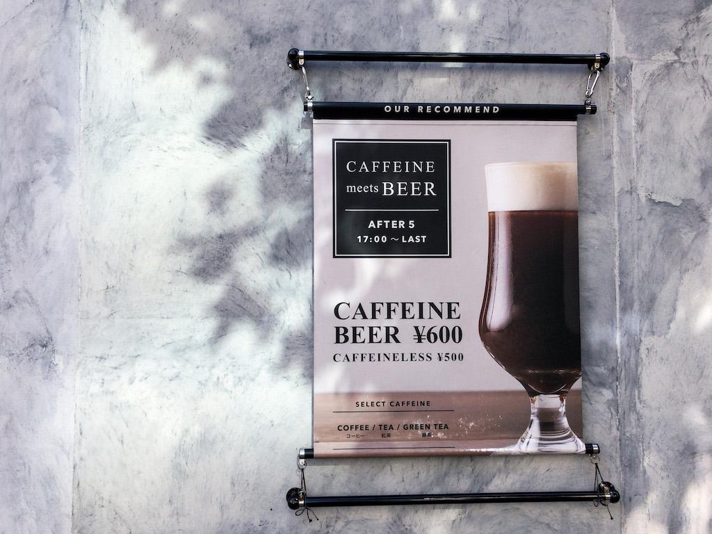 caffeineholic2