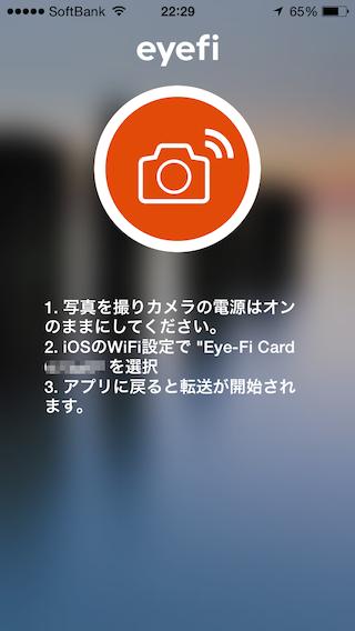 eye-fi17