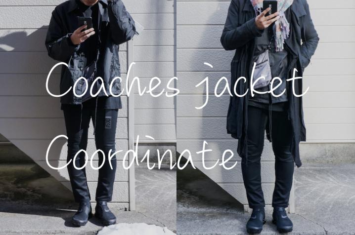 coaches-jacket-coordinate.001