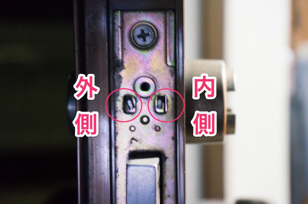 鍵交換7-1