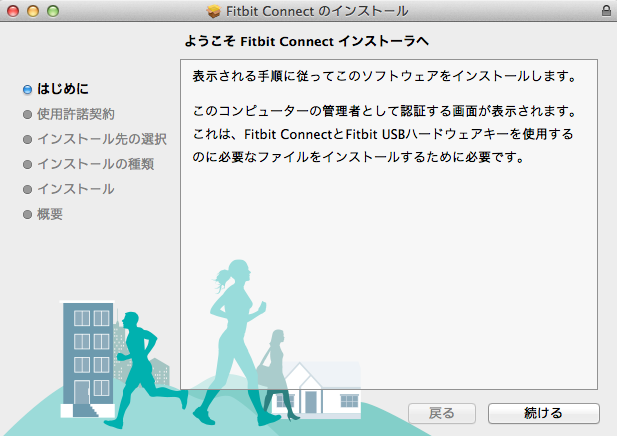 fitbit one 2013-06-29 20.01.54