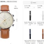 5,000種類の腕時計を一度に選べるとしたら、あなたはどんなタイプを選びますか?