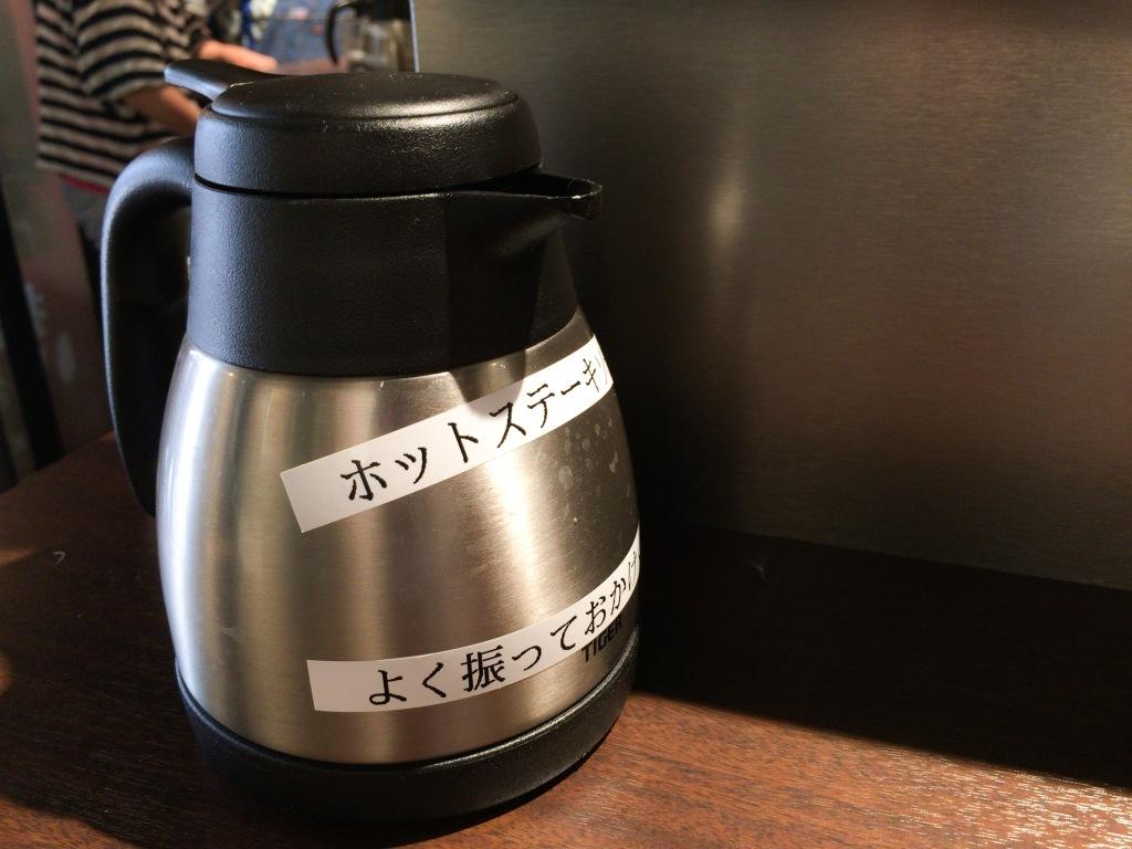 いきなりステーキ11