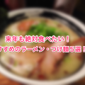 写真_2013-08-11_14_41_022