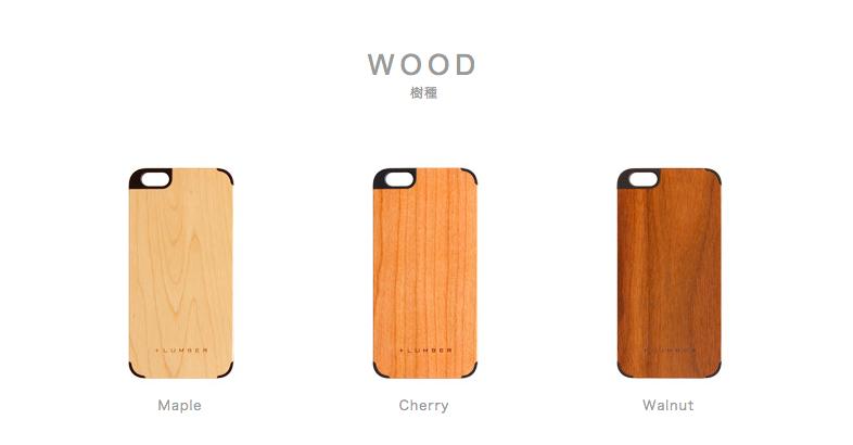 +lumber4