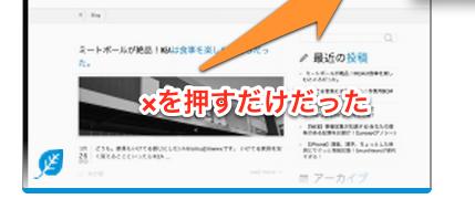 【困った】Google chromeよくアクセスするページの削除方法。