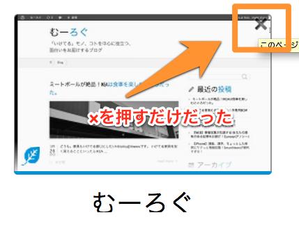 スクリーンショット_2013-01-28_22.14.59