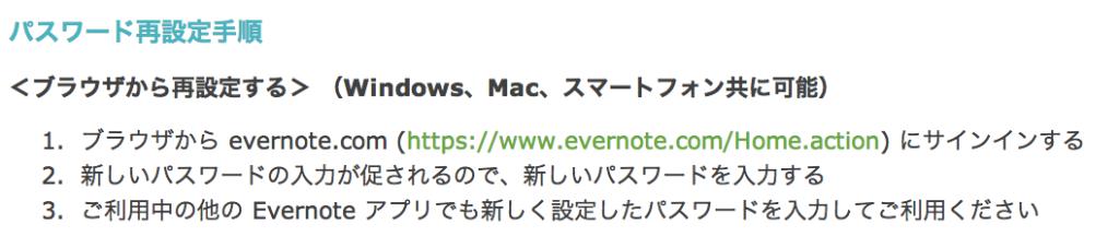 evernote 2013-03-04 22.59.14