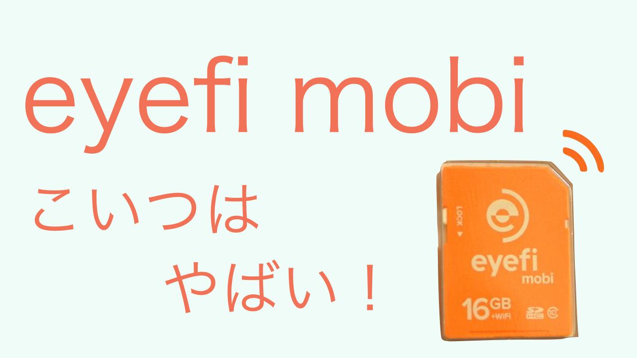 eyefimobi0.001