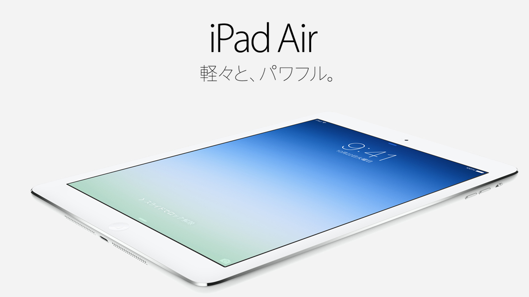 iPad Air 2013-11-01 5.41.03