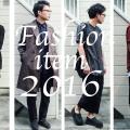 fashion-matome-2016-0