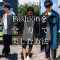 fashion00.002
