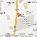 食べログ位置情報 2013-05-08 22.16.50