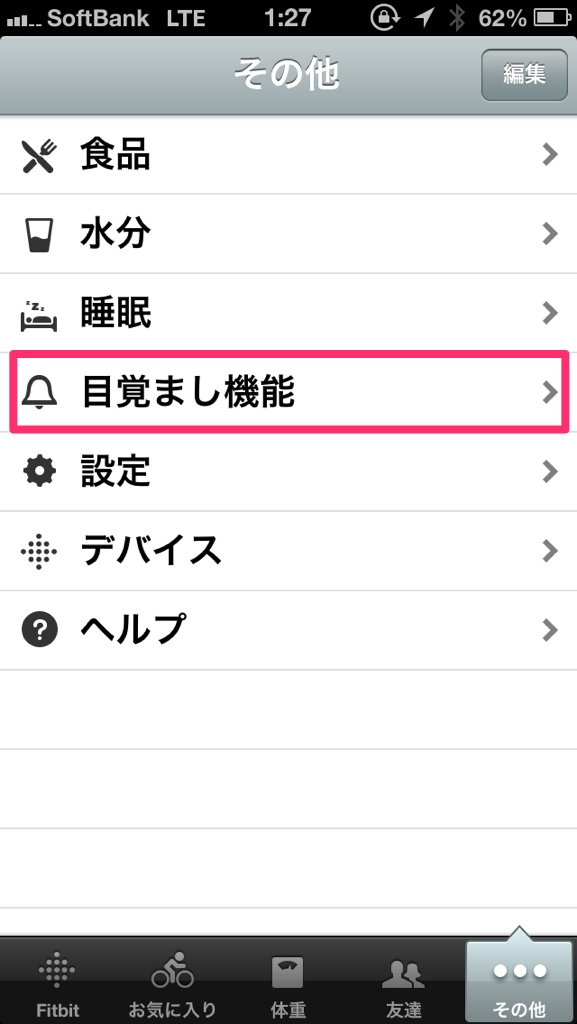 fitbit one_0549