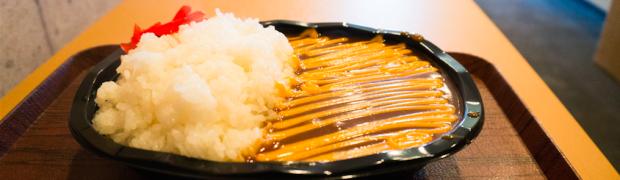 東京初出店!新潟で話題の200円カレー「原価率研究所」が足立区竹ノ塚にできたので食べてきた!