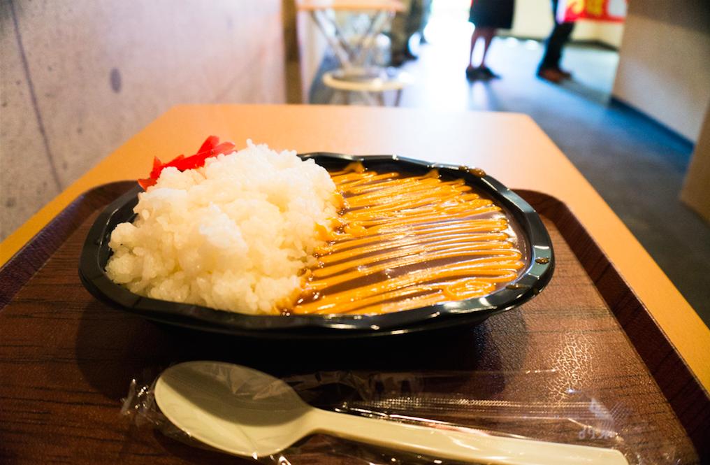 genkaritsu-curry-takenotsuka0