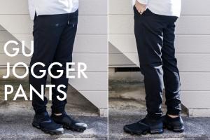 gu-joggerpants-0