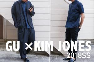 gu-kimjones-2018ss0