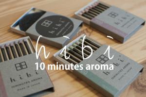 hibi-aroma-0