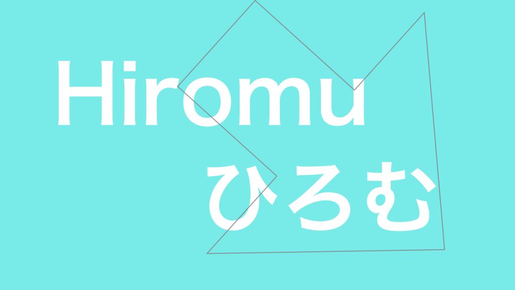 hiromu.001