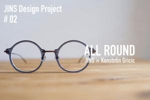 jins-aii-round.001