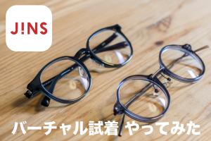 jins-app-0.001