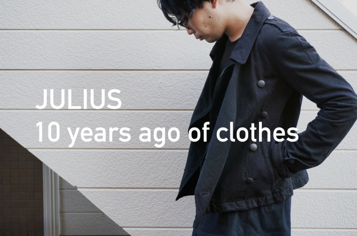 julius-10year0