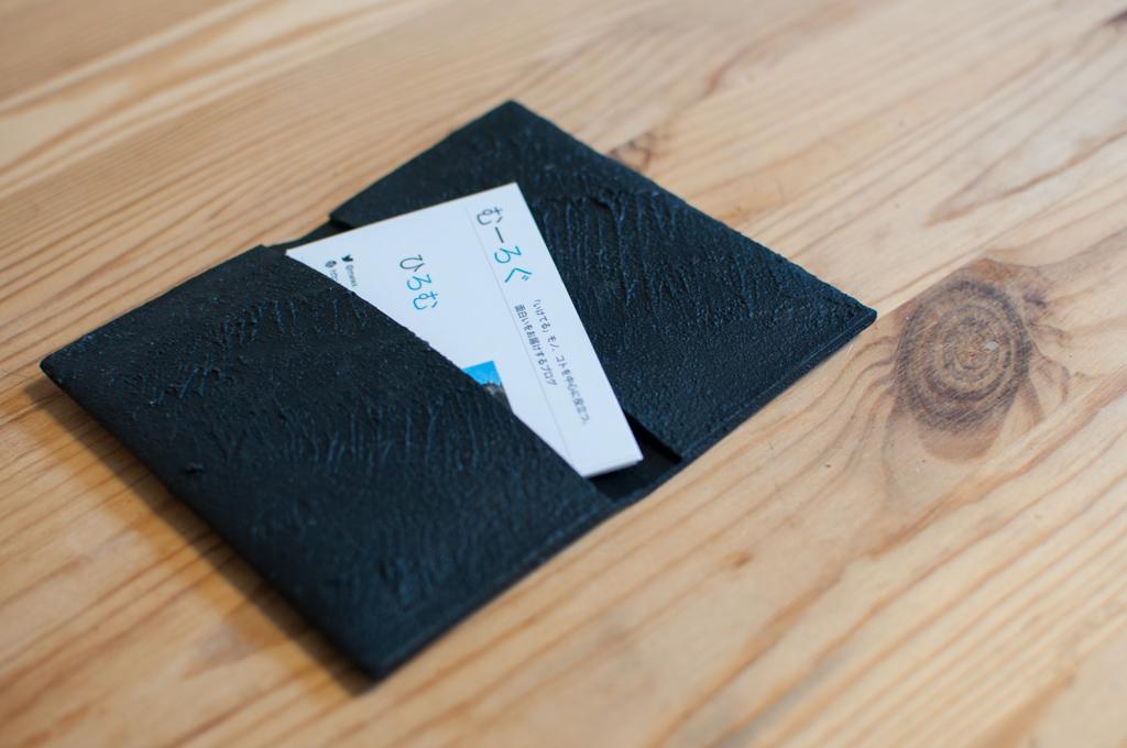 kagariyusuke-cardcase5