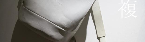 レザーの上に建築材のパテを塗るカバン作家 カガリユウスケ新作個展「追複」を見てきた。