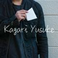 kagariyusuke0