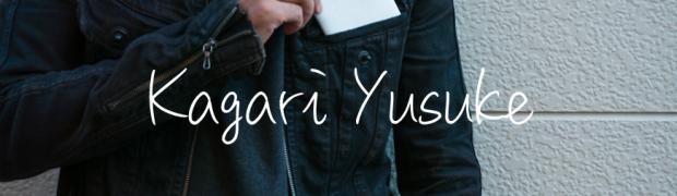 壁を持ち歩く!?カバン作家「Kagari Yusuke(カガリユウスケ)」のコインケース、キーケースの壁感が凄い!!